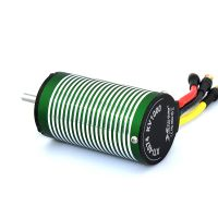 X-TEAM XTI-4074Y 4Poles Sensored Brushless Motor