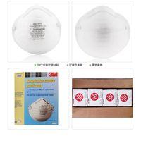 3M Respirator [Actual Goods]