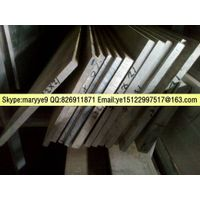 aluminum flat bar 2A12/7075