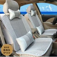 KKYSYELVA Front Universal Car seat Cover Summer Lumbar support for office home Chair Seat Cushion