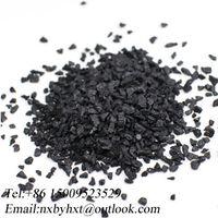 30# Top grade glass polishing black fused alumina for sandblasting thumbnail image