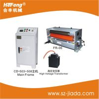 Hot sales silicone sleeve corona treatment equipment for coating