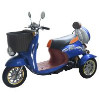 Electric Disabled Scooter, Electric Tricycle with Drum Brake (TC-014) thumbnail image