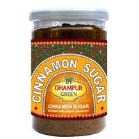 Cinnamon Sugar Cube
