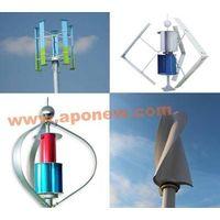 Vertical axis wind turbine / wind generator / VAWT /Maglev permanent wind turbine/windmill generator thumbnail image