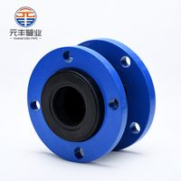 Flexible Single Ball bellow compensator Epdm rubber expansion joint thumbnail image