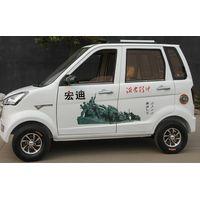 Electric passenger car FUDI-D