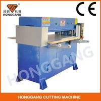 paper pulp cutting machine