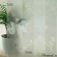 Frosted Removable Window Film Decorative Static Cling Window Film