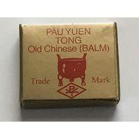 Pau Yuen Tong Balm thumbnail image