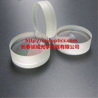 Optical Spherical Positive Negative Achromatic lens