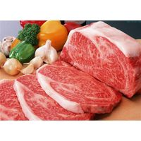 Enzyme for meat products