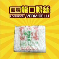 Big package 5KG baked longkou vermicelli 50G/PC OEM acce