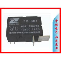 Magnetic Latching Relays, Current Transformers,,automatic switches,electronics