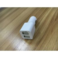 promotional price for car charger