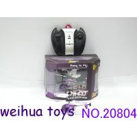 3 CH mini RC helicopter 20804 thumbnail image