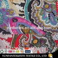 African Wax Paisley Print Fabric 100 Cotton For Women thumbnail image