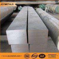 alloy steel,tool steel,mould steel,die steel thumbnail image