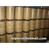 Calcium Malate, Sodium Malate, Magnesium Lactate, Ferrous Fumarate thumbnail image
