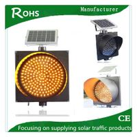 2016 hot sale 300MM Solar Amber Flashing Light traffic warning light