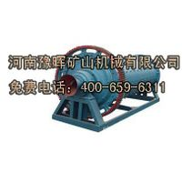 YUHUI ball mill hot sales in globle
