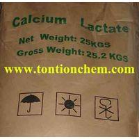 Food Grade Calcium Lactate thumbnail image