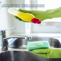 Cellulose Ethers for Detergent and Cosmetics