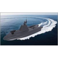 Guard unmanned surface vessel USV boat