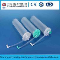 Disposable suction liner thumbnail image