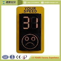 Solar radar speed LED sign for car