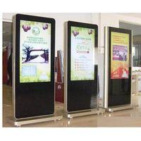 "55"" Outdoor Waterproof Advertising Screen Digital Signage LCD Display thumbnail image"