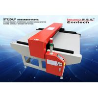 S1200JF High Anti-interference Accuracy Needle Detector Machine(specially designed for textiles)