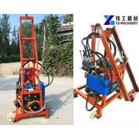 2020 YG Small Water Well Drilling Rig/Portable and Mobile Water Well Drilling Rig Price/Manufacturer