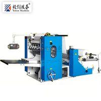 HTM-3Z-2L Multifold hand towel tissue folding machine