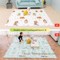 Chenxi baby activity play mat/newborn play mat/folding play mat