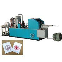 Full automatic L fold dispenser napkin paper machine thumbnail image