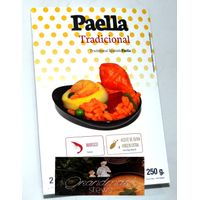 Spanish Traditional Paella