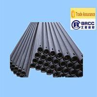 crucible radiant tube spray nozzle silicon carbide refractory thumbnail image