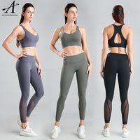 Fashion Comfortable Seamless Yoga Suit Women Track Suit Workout Clothing Gym Wear thumbnail image