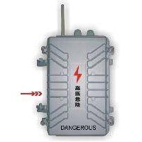 gsm power alarm thumbnail image