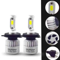 New high power of LED automobile headlight (multiple models)