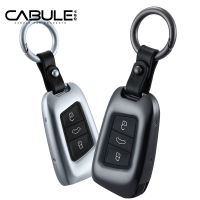 aluminum alloy car key case for Volkswagen