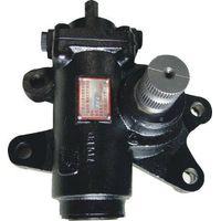 Integral Power Steering Gear GX80