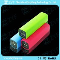 Slim Aluminium Design 2600mAh Power Bank