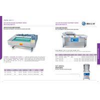 Vacuum packaging machine sealing machine/Stretch vacuum packaging machine