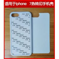 Best Sell High Quality Rubber Case for Iphone 7 Plus Sublimation Case thumbnail image