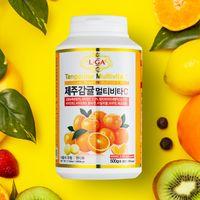 Jeju Tangerine MultiVita C 365