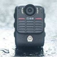 V7 1080P super mini officer's body camera