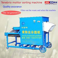 Tenebrio molitor cultivation sorting machine