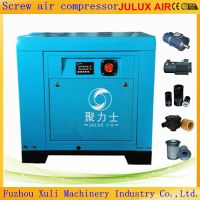 7.5kw 10hp 7-12.5 bar screw air compressor